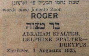 In 1925 werd zoon Roger Bar Mitswah. Collectie J.A. Spalter.